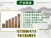 漳州平和县竹篱笆pvc护栏塑钢pvc护栏围栏要快速供货的厂家(中闻资讯)