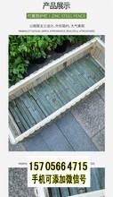 泗阳竹篱笆碳化竹竹篱笆塑钢护栏需要请点击图片