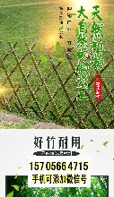 兴隆pvc护栏pvc仿木围栏pvc栏杆塑钢护栏图片
