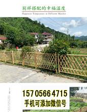 邯郸成安竹篱笆木护栏菜园美丽乡村栅栏pvc护栏工程设计图片