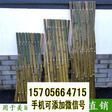 三门峡湖滨区竹篱笆竹子护栏竹篱笆园艺pvc护栏百度图片图片