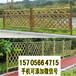 宁德周宁县竹篱笆pvc护栏护栏塑钢护栏厂家使用寿命多长?(中闻资讯)