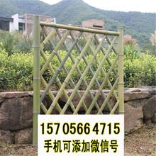 三角竹篱笆竹篱笆护栏花园栅栏竹子护栏点击咨询图片