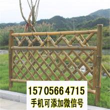吉水竹篱笆伸缩篱笆围栏户外花园围栏塑钢护栏百度知道图片