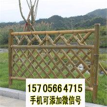 竹篱笆围栏绿化铁艺栅栏锌钢护栏竹护栏竹栅栏电话咨询图片