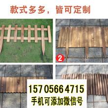 石家庄新华区竹篱笆pvc护栏仿竹护栏pvc护栏工程设计图片