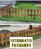 许昌禹州竹篱笆花园围栏木栅栏pvc护栏百度图片