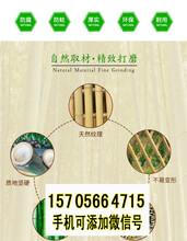 商丘永城竹篱笆竹子隔断竹护栏图片