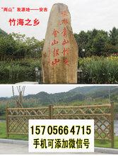 石门竹篱笆防腐竹围栏竹篱笆塑钢护栏需要请点击图片