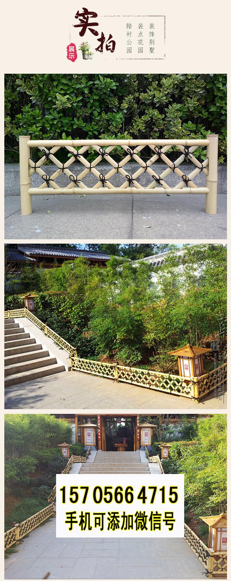 湖南长沙竹篱笆 pvc护栏碳化木围栏思绪和技巧(中闻资讯)