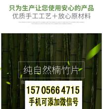 江北区竹篱笆仿竹篱笆花园栅栏竹子护栏详情咨询图片