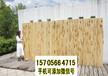 南平光泽县竹篱笆pvc护栏菜园美丽乡村栅栏要快速供货的厂家(中闻资讯)