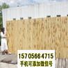 湛江坡头区竹篱笆碳化竹护栏竹篱笆栅栏围栏pvc护栏免费定做