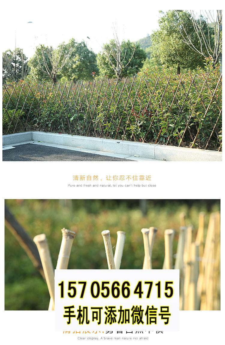 山西临汾大宁 竹护栏花园篱笆长白自治棕色防腐木竹栅栏