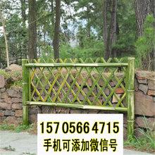 新田竹篱笆竹片篱笆塑钢护栏塑钢护栏百度图片图片