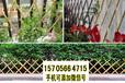 杭州西湖竹籬笆pvc護欄廠家直銷賺錢嗎(中聞資訊)