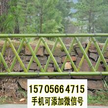 市北区竹篱笆竹栅栏木栅栏竹子护栏专业生产图片
