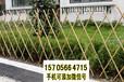 無錫惠山竹籬笆pvc護欄籬笆圍欄2020暑假行情(中聞資訊)