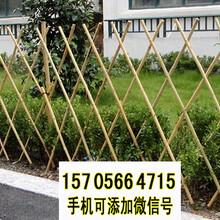 将乐竹篱笆竹板条防腐木护栏竹子护栏价格批发市场图片