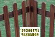 東營廣饒縣竹籬笆pvc護欄塑鋼pvc護欄圍欄-30/40/50公分高(中聞資訊)