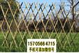 湖北孝感竹籬笆pvc護欄花池護欄款式多樣化,歡迎下單(中聞資訊)