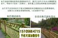 漳州平和县竹篱笆pvc护栏菜园护栏-30/40/50公分高(中闻资讯)