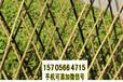 無錫惠山竹籬笆pvc護欄菜園美麗鄉村柵欄思路和技巧(中聞資訊)