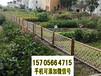 竹篱笆竹篱笆围墙花池白色塑料竹护栏竹栅栏大量现货