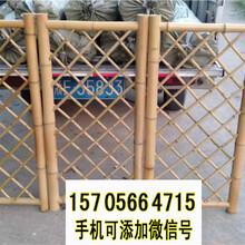 无锡宜兴竹篱笆草坪护栏仿竹节护栏pvc护栏厂家直销图片