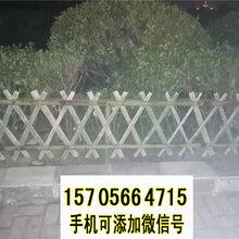 吉安吉州竹篱笆pvc护栏pvc塑钢栏杆要快速供货的厂家(中闻资讯)图片