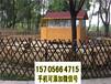 漳州诏安县竹篱笆pvc护栏塑钢pvc护栏围栏-批价-市场价(中闻资讯)
