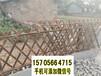南平光泽县竹篱笆pvc护栏庭院厂家直销给力促销(中闻资讯)