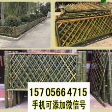 封丘竹篱笆竹片护栏竹篱笆户外花园围栏塑钢护栏大自然的搬运工图片