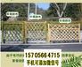 晋安区竹篱笆竹子篱笆墙绿化栏杆塑钢护栏百度贴吧