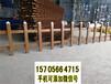 河南平顶山竹栅栏竹护栏草坪护栏绿化带花园栏杆(中闻资讯)