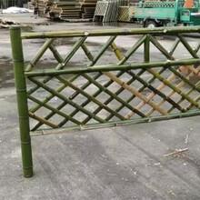 长泰竹篱笆防腐木护栏木栅栏竹子护栏电话咨询图片