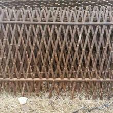 郑州管城回族区竹篱笆碳化竹竹篱笆栅栏pvc护栏价格把大自然抱回家图片