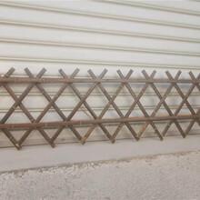 樟树竹篱笆碳化竹围栏竹栅栏竹子护栏价格图片