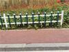 马尾区竹篱笆花园围栏竹篱笆园艺竹篱笆定制塑钢护栏百度更多