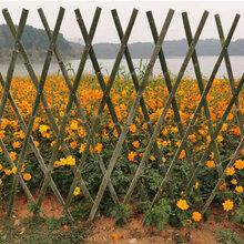 黄石铁山区竹篱笆篱笆围栏木护栏pvc护栏厂家直销图片