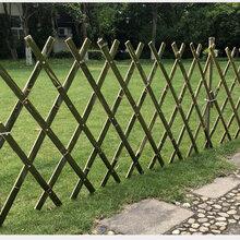邯郸竹篱笆防腐木实木围栏碳化伸缩栅栏竹护栏大量现货图片