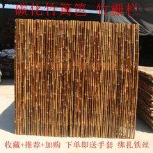 衡阳竹篱笆PVC护栏栅栏围栏竹护栏价格批发市场图片
