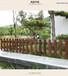 三明竹护栏防腐木栅栏新余渝水防腐木围栏竹栅栏