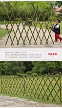 曲阳仿竹护栏别墅阳台亳优游谯城区竹篱笆栅栏围栏竹节围栏图片