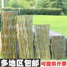 吉林四平双辽竹护栏仿竹篱笆岳西篱笆竹栅栏图片