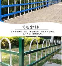 建水仿竹护栏不锈钢仿真竹护栏济南优游清区绿化围栏竹节围栏图片