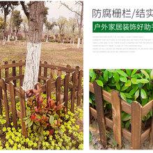 通江竹子护栏栅栏塑料天台木栅栏木栅栏图片