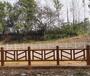 三明竹护栏宠物木栅栏三明建宁花园栅栏竹栅栏