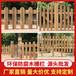 连江县竹护栏防腐木护栏四川色达碳化竹围栏仿竹篱笆防腐木护栏
