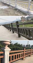 贵东森游戏主管遵义绥阳竹护栏美丽乡村护栏埇桥区花栏竹栅栏图片